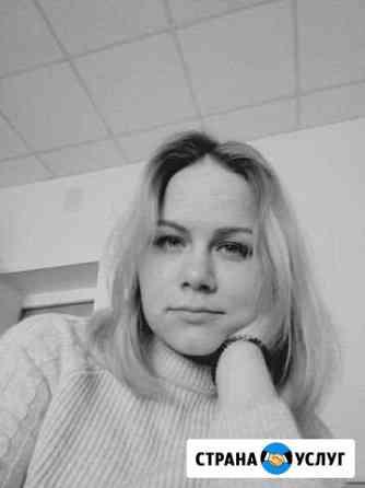 Репетитор английского языка Сокольники