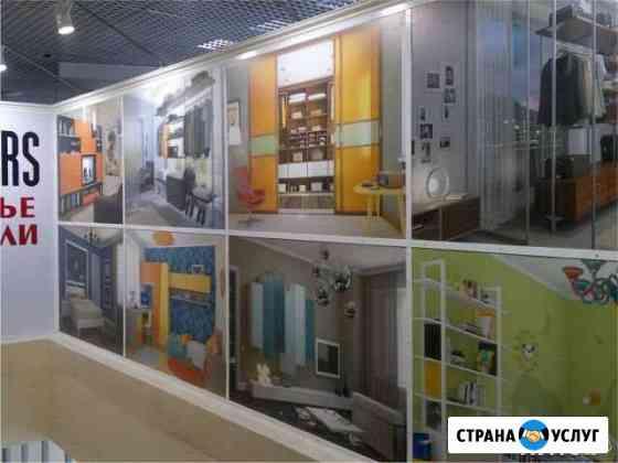 Рекламная продукция Москва