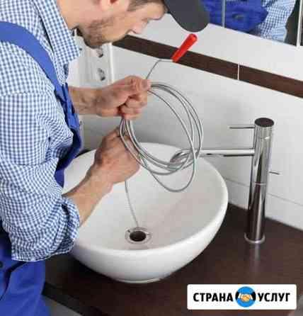 Прочистка канализации и устранение засоров Астрахань