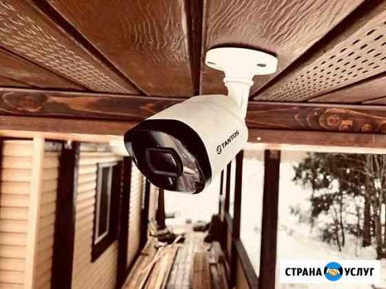 Установка Видеонаблюдения, скуд, GSM сигнализация Ярославль