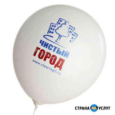 Печать на шарах. Шары с логотипом Екатеринбург