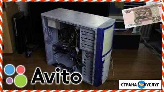 Помощь в компьютере Уфа
