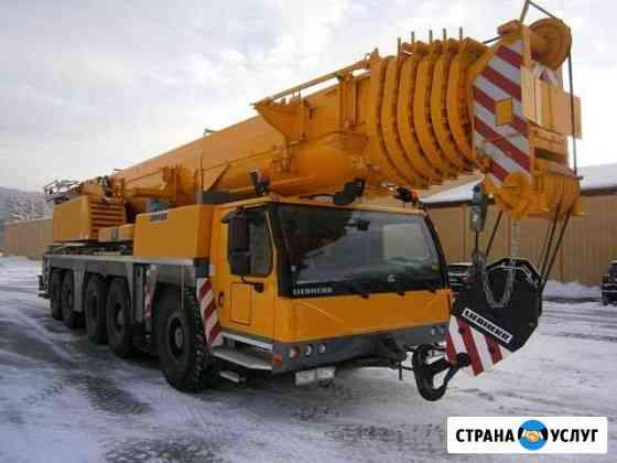 Аренда Автокрана 150 тн Ульяновск