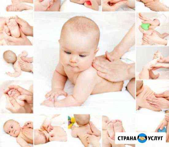 Массаж детский Смоленск