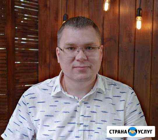 Списание кредитных долгов в Барнауле Барнаул