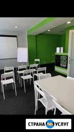 Аренда субаренда зала помещения конференц-зала Тюмень