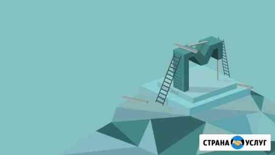 Создание видеорекламы, анимации и 3d Уфа