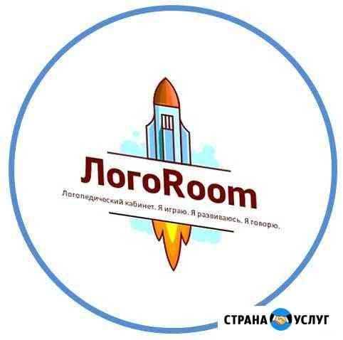 Логопед, дефектолог Пермь