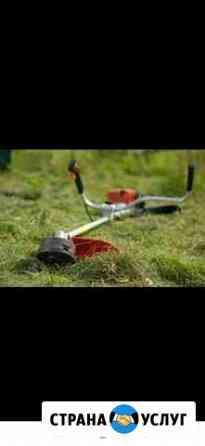 Покос травы Калуга