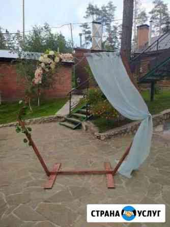 Свадебная арка Тольятти