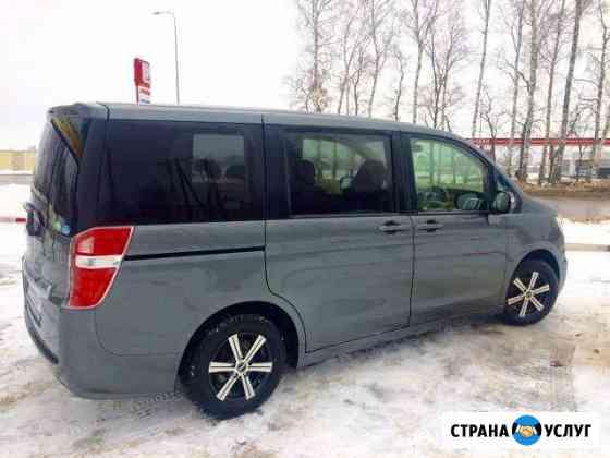 Аренда авто с водителем) Новомосковск