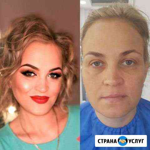 Услуги стилиста-визажиста Норильск