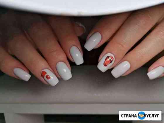 Наращивание ногтей Будённовск