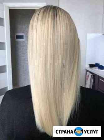 Кератиновое выпрямление и ботокс волос Ярославль