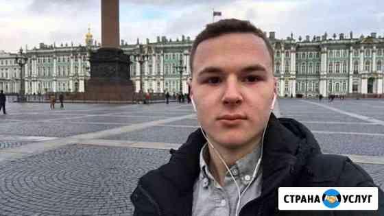 Режиссер-Монтажер/Оператор YouTube канала Самара