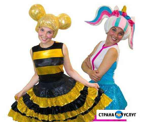 Супер-программы для детей аниматоры,ростовые куклы Челябинск