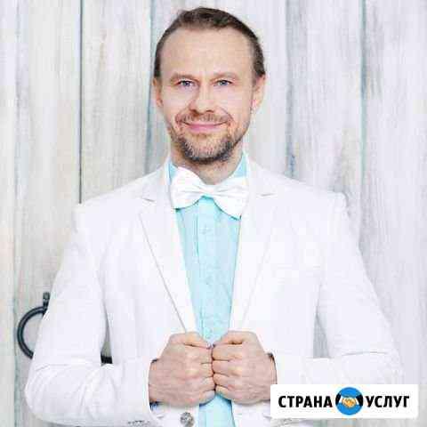 Ведущий Актиний Койнов Екатеринбург