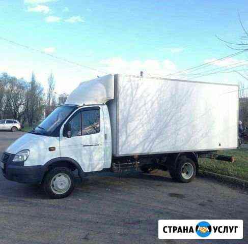 Грузоперевозки Переезды Оренбург Оренбург