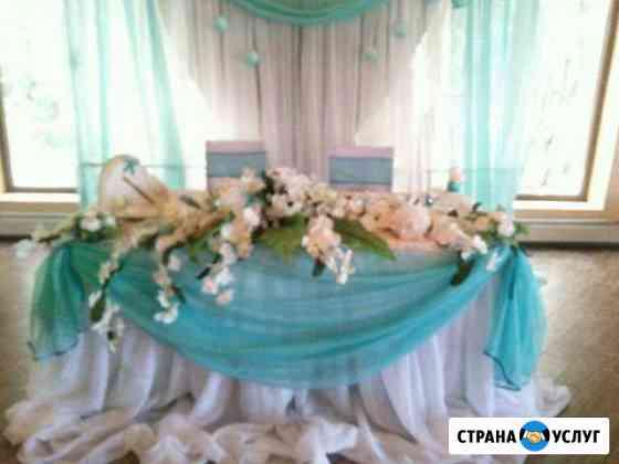 Оформление свадебного зала Саратов