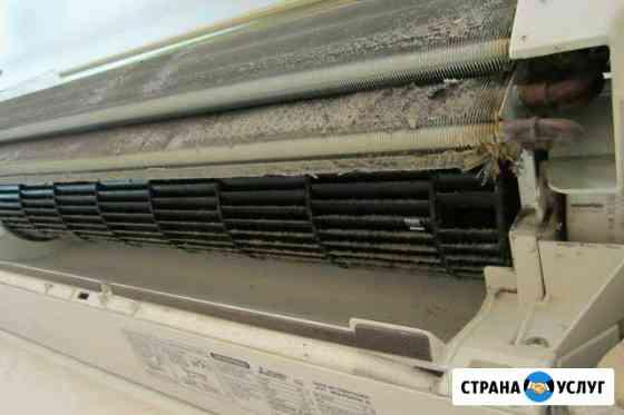 Чистка сплит систем ремонт сплит заправка Краснодар