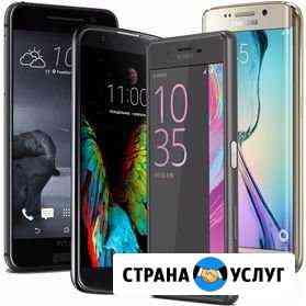 Ремонт телефонов Нижнекамск