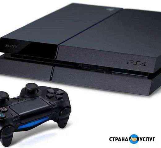 Sony PS4 аренда Сальск