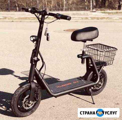 Аренда электросамокатов Казань