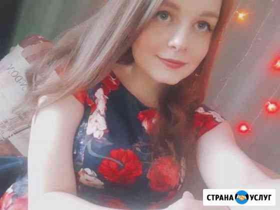 Репетитор по русскому языку, литературе, гитаре Мурино