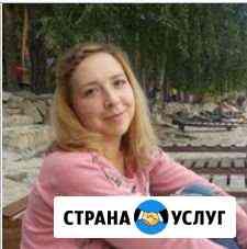 Бухгалтер на удаленную работу Красноярск