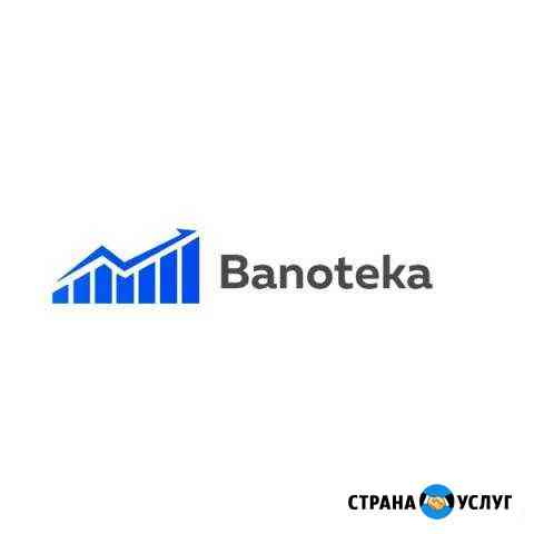 Участие за вас в торгах по банкротству в Екатеринб Екатеринбург