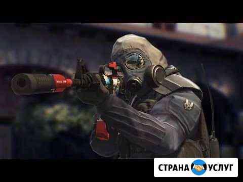 Тренировка в игре CS:GO Пермь