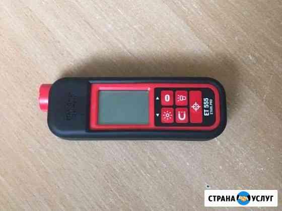 Толщиномер Ангарск