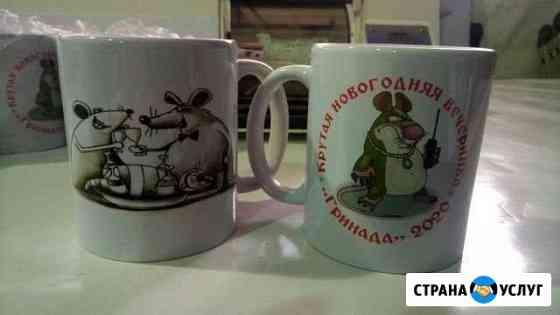 Кружки подарочные Красноярск