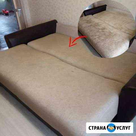 Химчистка диванов, ковров, матрасов Смоленск