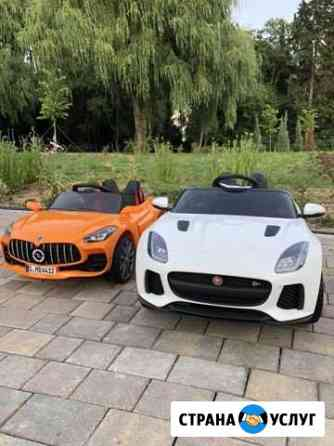 Аренда детских электромобилей Сочи