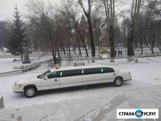 Лимузин Советская Гавань