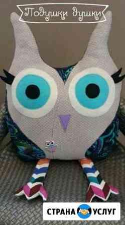 Пошив декоративных детских подушек Самара