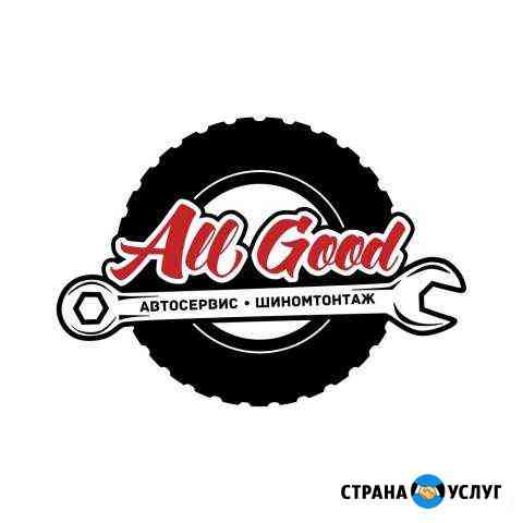 Дизайн логотипа Москва