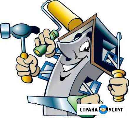 Муж на час (ремонт) Нижний Новгород