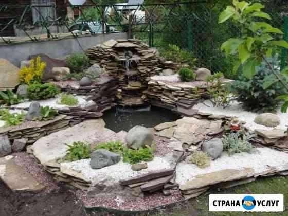 Ландшафтный дизайн Новосибирск