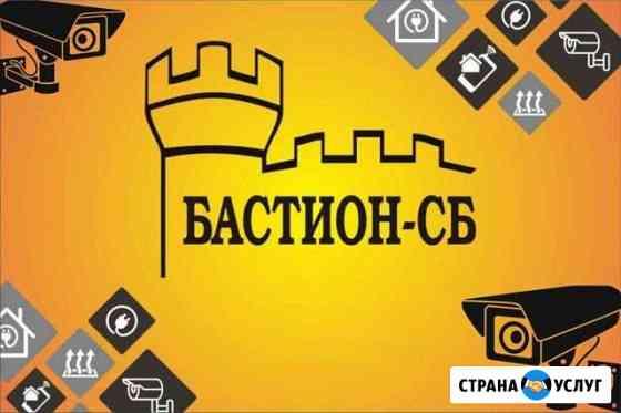 Видеонаблюдение. Монтаж/Продажа/Обслуживание Балашов