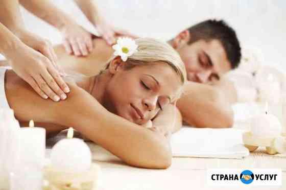 Общеукрепляющий массаж Севастополь