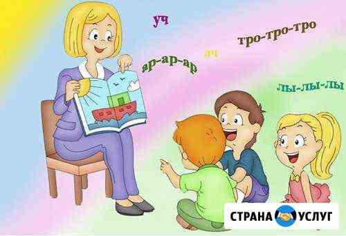 Логопед-дефектолог Балаково