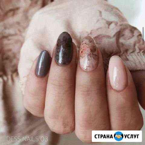 Маникюр Улан-Удэ