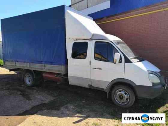 Грузоперевозки по России попутно межгород Бугуруслан