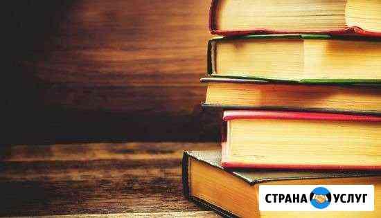 Репетитор по русскому и английскому языкам (егэ, о Абакан
