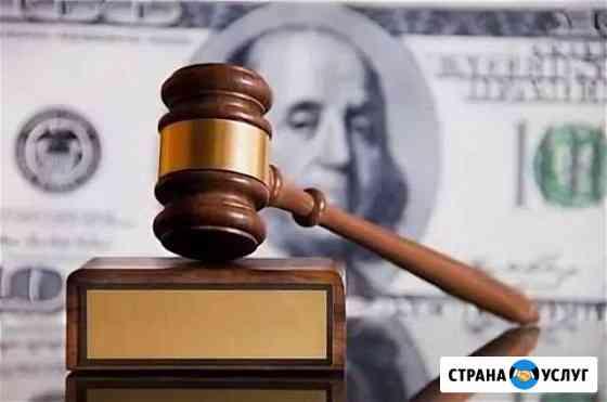 Торги по банкротству и у судебных приставов Уфа