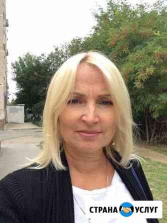 Няня., гувернантка Волгодонск