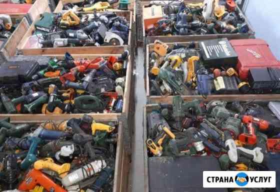 Ремонт электроинструмента Тобольск
