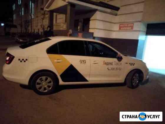 Оклейка Яндекс Тольятти